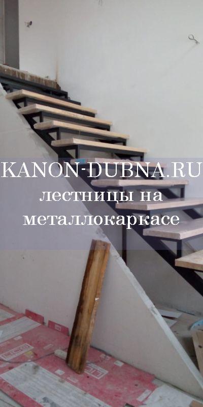 https://kanon-dveri.ru/images/upload/01%202.jpg