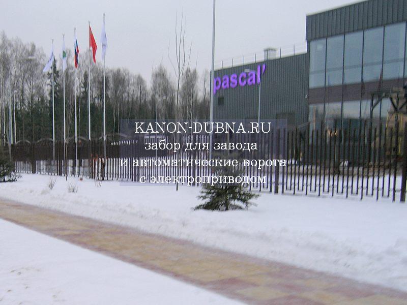 https://kanon-dveri.ru/images/upload/1_PC120523.jpg