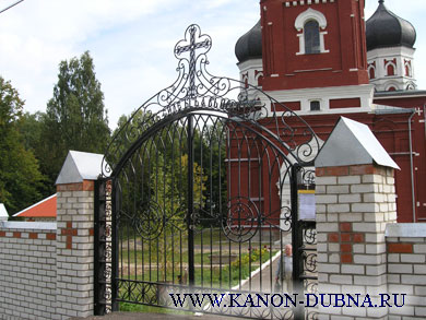 https://kanon-dveri.ru/images/upload/kanon_390_vorota.jpg